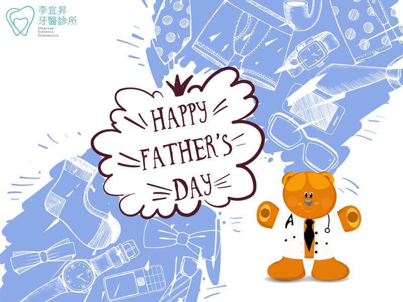 李宜昇牙醫祝您父親節快樂