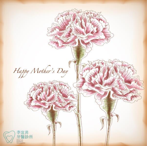 李宜昇牙醫祝您母親節快樂