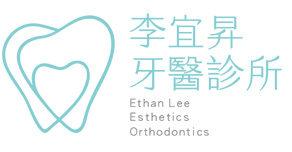 李宜昇牙醫診所