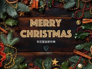 2020聖誕電子賀卡_李宜昇
